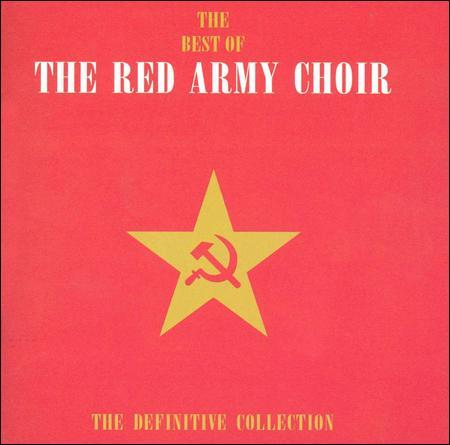 The Best of the Red Army Choir: The Definitive Collection CD Boxset Cover Art