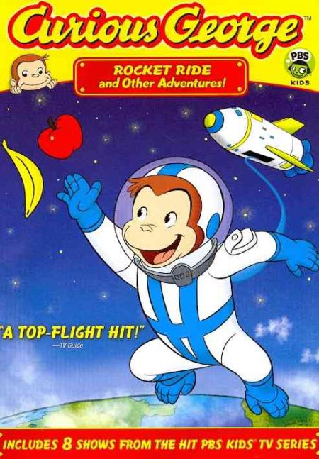 Curious George: Rocket Ride and Other Adventures DVD Cover Art