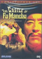 The Castle of Fu Manchu DVD Cover Art