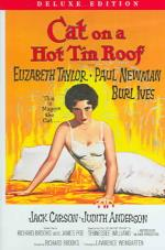 Cat on a Hot Tin Roof DVD Cover Art