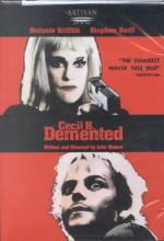 Cecil B. Demented DVD Cover Art