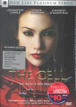 The Cell DVD Cover Art