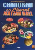 Chanukah On Planet Matzah Ball - Chanukah On Planet Matzah Ball DVD Cover Art