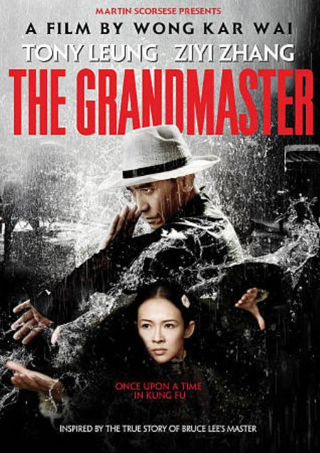 The Grandmaster DVD Cover Art