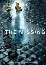 The Missing DVD Boxset Cover Art