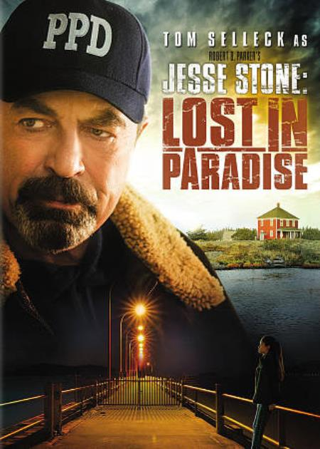 Jesse Stone: Lost in Paradise DVD Cover Art