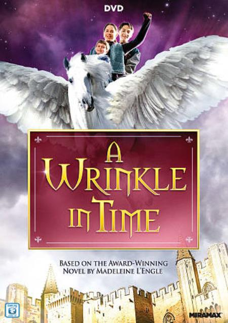 A Wrinkle In Time DVD Cover Art