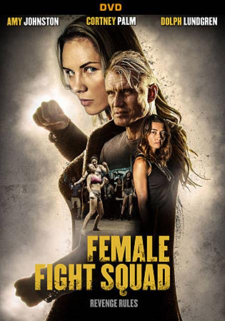 FEMALE FIGHT SQUAD DVD Cover Art
