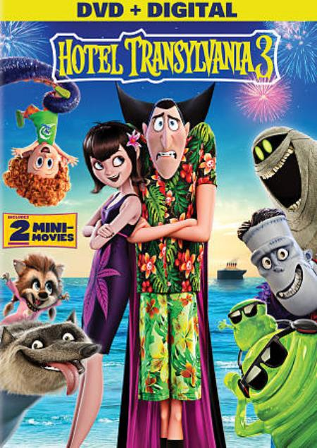 Hotel Transylvania 3: Summer Vacation DVD Cover Art