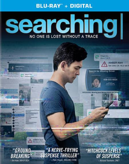 Searching DVD Cover Art
