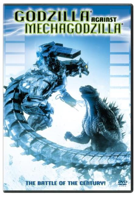 Godzilla Against Mechagodzilla DVD Cover Art