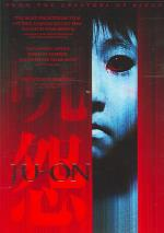 Ju-On: The Grudge DVD Cover Art