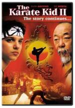 The Karate Kid Part 2 DVD Cover Art