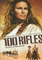 100 Rifles DVD Cover Art