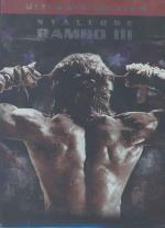 Rambo III DVD Cover Art