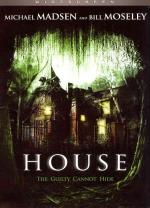 House DVD Cover Art