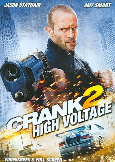 Crank: High Voltage DVD Cover Art