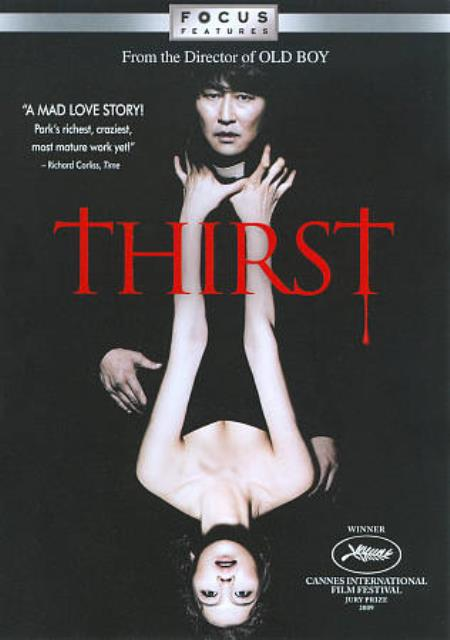 Thirst DVD Cover Art