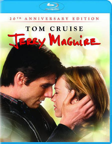 Jerry Maguire Blu-ray Cover Art